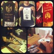 Poe Sleeves